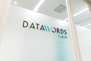 Datawords Japan